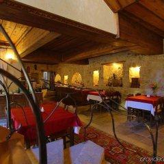 Selcuklu Evi Cave Hotel - Special Class Турция, Ургуп - отзывы, цены и фото номеров - забронировать отель Selcuklu Evi Cave Hotel - Special Class онлайн гостиничный бар