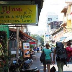 Yor Ying Hostel Бангкок городской автобус