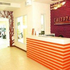 Отель Calypzo 2 Бангкок интерьер отеля фото 3