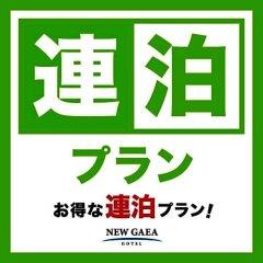 Hotel New Gaea Hakataeki-minami (ex. Hotel Smart Inn Hakata Ekimae) Фукуока спортивное сооружение
