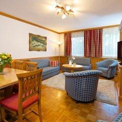 Отель Park Hotel Laim Германия, Мюнхен - 1 отзыв об отеле, цены и фото номеров - забронировать отель Park Hotel Laim онлайн фото 10