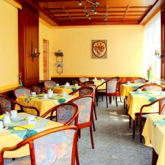 Hotel Drei Kreuz Зальцбург питание фото 2