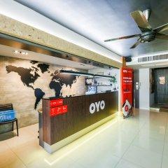 OYO 137 Kitzio House Hotel Бангкок интерьер отеля фото 3
