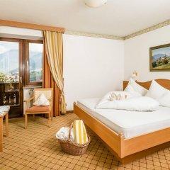 Hotel Finkenhof Сцена комната для гостей