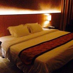 Отель Zhongshan Jinsha Business Hotel Китай, Чжуншань - отзывы, цены и фото номеров - забронировать отель Zhongshan Jinsha Business Hotel онлайн комната для гостей фото 4
