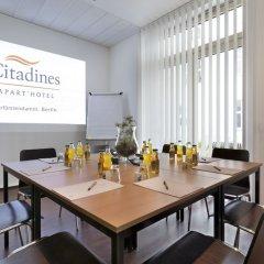 Отель Citadines Kurfurstendamm Berlin Берлин помещение для мероприятий фото 2