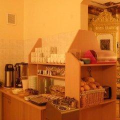 Отель Ai Konigshof Берлин питание фото 2