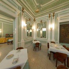 Hotel Borges Chiado фото 3