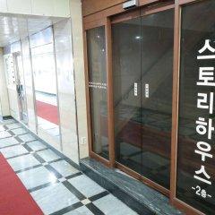 Отель Storyhouse Myeongdong Южная Корея, Сеул - отзывы, цены и фото номеров - забронировать отель Storyhouse Myeongdong онлайн интерьер отеля