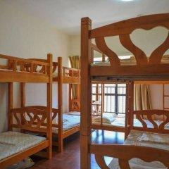 Yi Jia Ren Hostel комната для гостей фото 2
