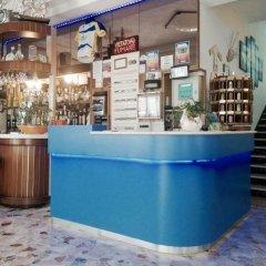 Отель ARLINO Римини гостиничный бар