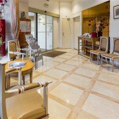 Отель Fertel Maillot Париж детские мероприятия