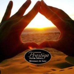 Отель Karim Sahara Prestige Марокко, Загора - отзывы, цены и фото номеров - забронировать отель Karim Sahara Prestige онлайн фитнесс-зал