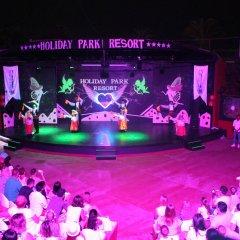 Отель Holiday Park Resort Окурджалар гостиничный бар