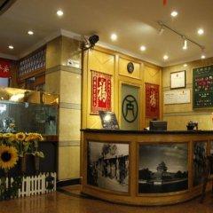 Отель Beijing Tianrui Hotel Китай, Пекин - отзывы, цены и фото номеров - забронировать отель Beijing Tianrui Hotel онлайн интерьер отеля фото 2