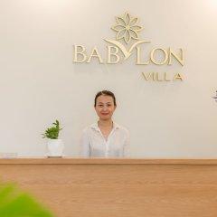 Отель Babylon Villa Хойан интерьер отеля фото 2