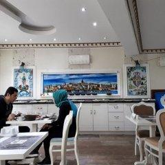 Kupeli Palace Hotel питание фото 3