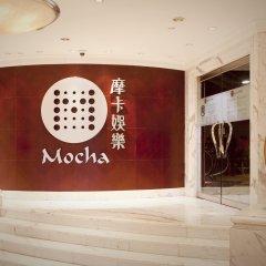 Hotel Royal Macau бассейн
