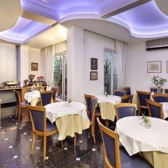 Отель Athos Греция, Афины - отзывы, цены и фото номеров - забронировать отель Athos онлайн питание фото 2