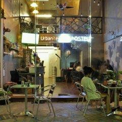Urbanite Hostel Бангкок развлечения