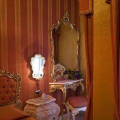 Отель Dimora Marciana сейф в номере