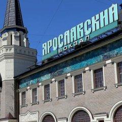 Гостиница Hostel Moskovskiy в Москве 4 отзыва об отеле, цены и фото номеров - забронировать гостиницу Hostel Moskovskiy онлайн Москва фото 8