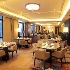 Отель Holiday Inn Resort Beijing Yanqing питание