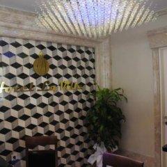 Laville Турция, Кахраманмарас - отзывы, цены и фото номеров - забронировать отель Laville онлайн сауна
