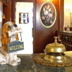 Hotel Assisi с домашними животными