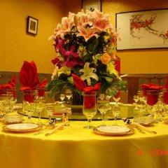 Beijing Wang Fu Jing Jade Hotel фото 2