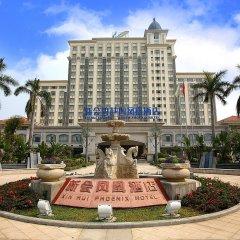 Xinhui Country Garden Phoenix Hotel фото 4