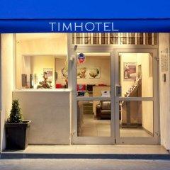 Отель Timhotel Paris Gare de Lyon спа