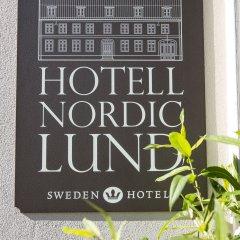 Отель Best Western Plus Hotell Nordic Lund Швеция, Лунд - отзывы, цены и фото номеров - забронировать отель Best Western Plus Hotell Nordic Lund онлайн с домашними животными