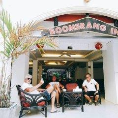 Отель Boomerang Inn питание