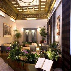 Отель Al Manthia Hotel Италия, Рим - 2 отзыва об отеле, цены и фото номеров - забронировать отель Al Manthia Hotel онлайн интерьер отеля