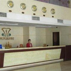 Отель Yuyang Commerce Hotel (Southern District) Китай, Чжуншань - отзывы, цены и фото номеров - забронировать отель Yuyang Commerce Hotel (Southern District) онлайн интерьер отеля