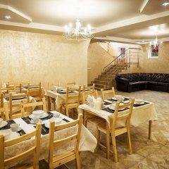 Бутик-отель Эльпида питание фото 2