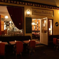 Отель Maria Inn гостиничный бар