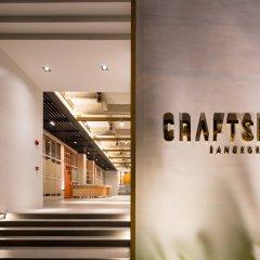 Отель Craftsman Bangkok интерьер отеля