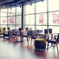 Отель Mercure Poznań Centrum Польша, Познань - 2 отзыва об отеле, цены и фото номеров - забронировать отель Mercure Poznań Centrum онлайн фото 16