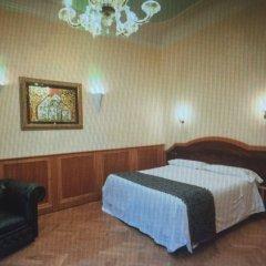Отель Relais Conte Di Cavour De Luxe комната для гостей фото 2