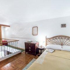 Отель Rent In Rome - Appartamento Archimede комната для гостей фото 4