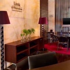 Sheraton Lisboa Hotel & Spa интерьер отеля фото 2