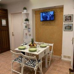 Апартаменты Cozy Apartment Spagna питание