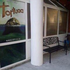 Мини-Отель Tortuga фото 11