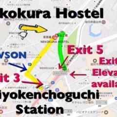Nekokura Hostel Фукуока городской автобус