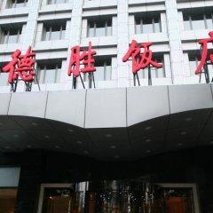 Отель Desheng Hotel Beijing Китай, Пекин - отзывы, цены и фото номеров - забронировать отель Desheng Hotel Beijing онлайн гостиничный бар