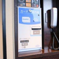 Apa Hotel Iidabashi-Ekimae банкомат