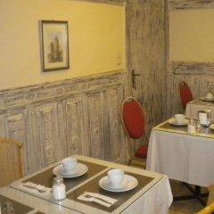 Отель Queen Mary Брюссель питание фото 3