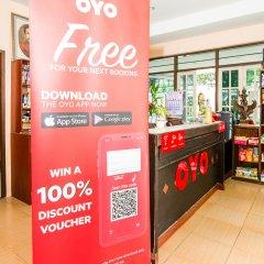 Отель OYO 282 Baan Nat Таиланд, Пхукет - отзывы, цены и фото номеров - забронировать отель OYO 282 Baan Nat онлайн питание